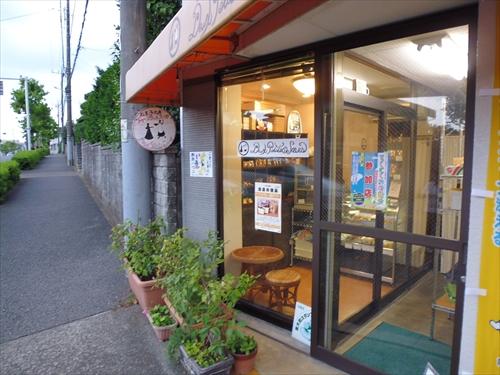 お菓子工房ドゥー・プティット・スール1店頭