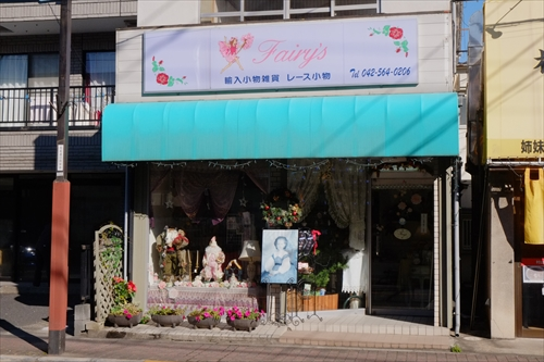 Fairy's1店頭