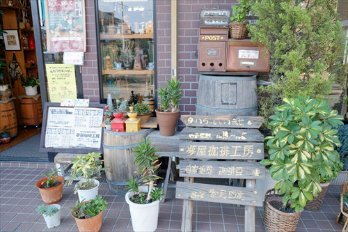 夢屋珈琲工房2店頭2