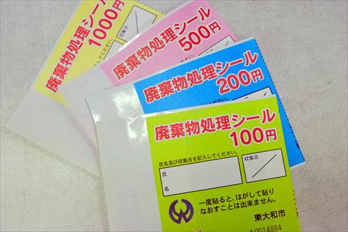 カドヤ10商品7