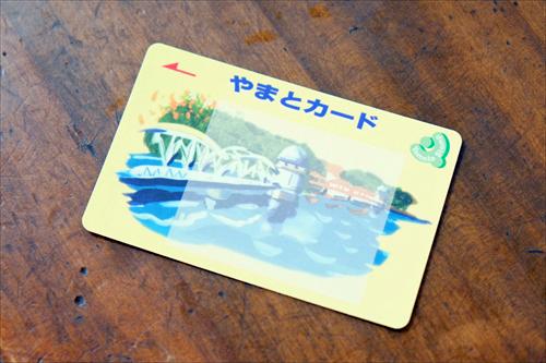 肉の富士屋10やまとカード
