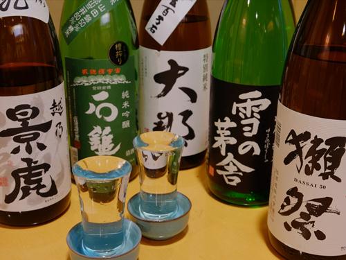 スグリ8日本酒